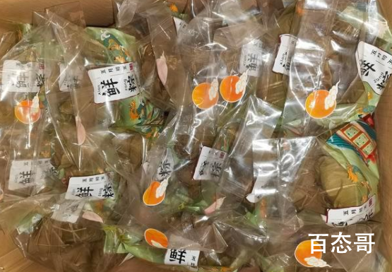 广州封闭区居民包3千个粽子赠邻里 疫情期间还是避免接触好些