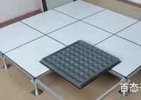 中国防静电地板十大品牌(2021防静电地板最新排行榜)