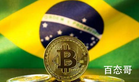 巴西比特币大王被捕 比特币有传说中那么安全吗?