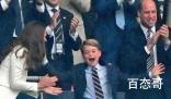 乔治小王子目睹英格兰丢冠表情 胜败乃兵家常事能打进决赛的球队都值得尊重!