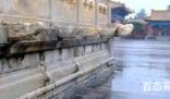 北京太庙上演龙吐水景观  故宫再现九龙吐水奇观