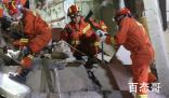 苏州酒店坍塌:8人遇难9人失联 太恐怖了!到底什么原因呢?