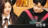 杨超越参加恋爱综艺节目是什么 综艺平行时空遇见你嘉宾都有哪些人