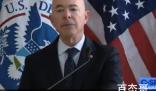 美官员警告海地人民:不要来美国 来了就会被直接遣返