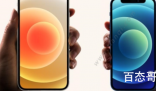 iPhone13或有日落金玫瑰金 iPhone13预计售价是多少?