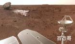 """祝融号近距离""""看""""降落伞与背罩 60个火星日等于多少个地球日?"""