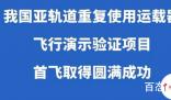 中国军工凡尔赛式回应 低调的凡尔赛!