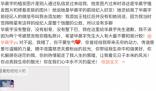 华晨宇方称拒绝造谣者道歉 丁是丁卯是卯该怎么回事就怎么回事!