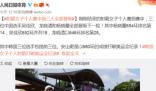 射箭女子个人赛中国3人全晋级 前三名都是韩国选手