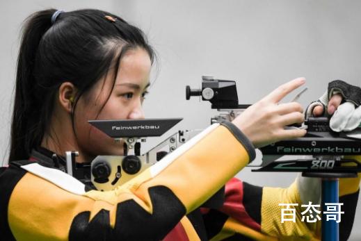杨倩获东京奥运会首金 东京奥运会首金获得者杨倩个人资料简介