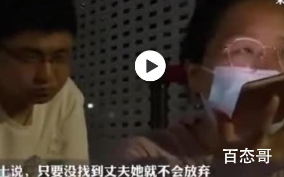 #施廷懋王涵双人3米板夺冠# 隔着屏幕的我的泪目了