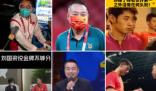刘国梁凡尔赛大赏 乒乓球运动员:又可以出国虐菜了!