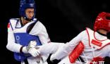 #赵帅遭对手逆转无缘金牌# 赵帅为中国拿下跆拳道男子68公斤级铜牌!
