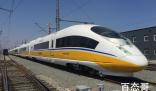 所有至上海高铁列车停运 不要让郑州地铁事故再次上演给你们点赞