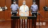 杭州杀妻碎尸案凶手获死刑 许国利面相像杀人犯吗?