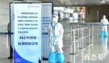 南京禄口机场失守:保洁是外包 承包单位是哪家?