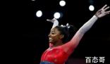 美国体操名将拜尔斯退赛 原因是压力太大