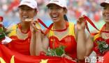 第10金!中国组合摘女子赛艇金牌 打破奥运会赛艇金牌零记录