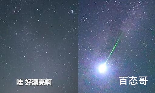 中国空间站邂逅英仙座流星雨 英仙座流星雨最佳观察期是那几天