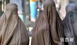 5分钟了解阿富汗女性生存状况 阿富汗女性过的好吗