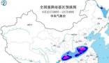本轮降雨暴雨中心也在郑州 此次降雨量有上次强吗?
