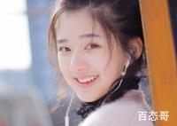 赵露思跟杨洋是不是真的在一起了 赵露思在圈内口碑如何