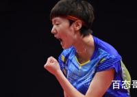 王曼昱全运会女单夺冠 莎莎挺棒的!