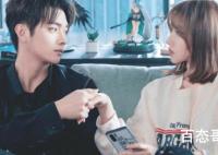 许凯程潇主演的电视剧叫什么 许凯前女友有哪些
