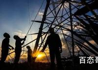 生产旺季搞拉闸限电咋回事 居民用电也会被限电吗?