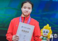 16岁初中女生获全运会霹雳舞冠军 到底是怎么回事?