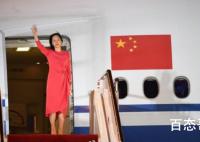 孟晚舟已入住酒店隔离 如果信念有颜色那一定是中国红!